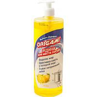 Средство для мытья посуды Origami Лимон 1 л
