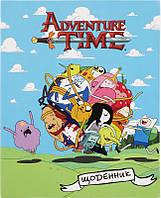 """Дневник школьный """"Adventure Time"""""""