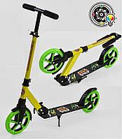 Самокат двухколесный 20 см Best Scooter 00065, СВЕТ колес, амортизатор, желтый, фото 1
