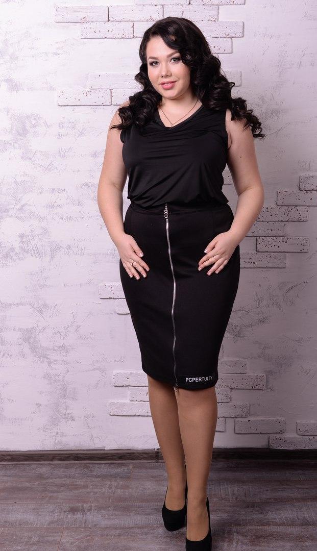 Стильная  женская юбка -карандаш спереди с молнией по всей длине батал с 48 по 74 размер