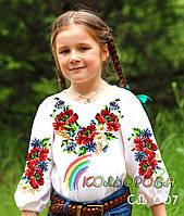 Сорочка дитяча (дівчатка 5-10 років) СДД-007