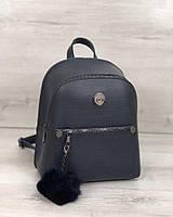 Молодежный рюкзак женский WeLassie 44403 с брелком из меха, синий