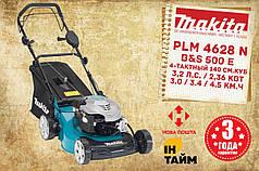 Газонокосилка бензиновая самоходная Makita PLM 4628 N (B&S двигатель)
