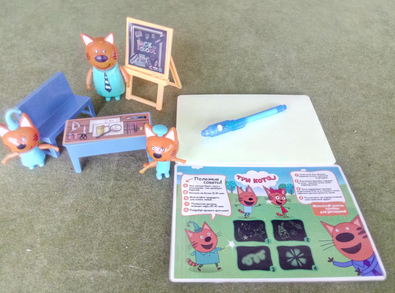 Игрушки Три кота - школьный класс + доска для рисования светом