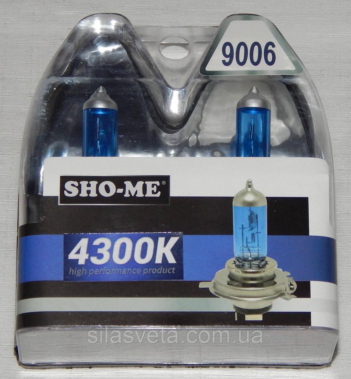 "Автомобильные галогенные лампы ""SHO-ME"" (HB4)(51W)(+120%)(4300K)"
