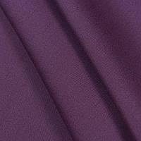 "Уличная ткань Dralon ""Фиолет"""
