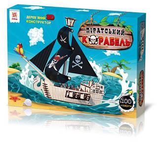 Піратський корабель. Дерев'яний 3Д конструктор