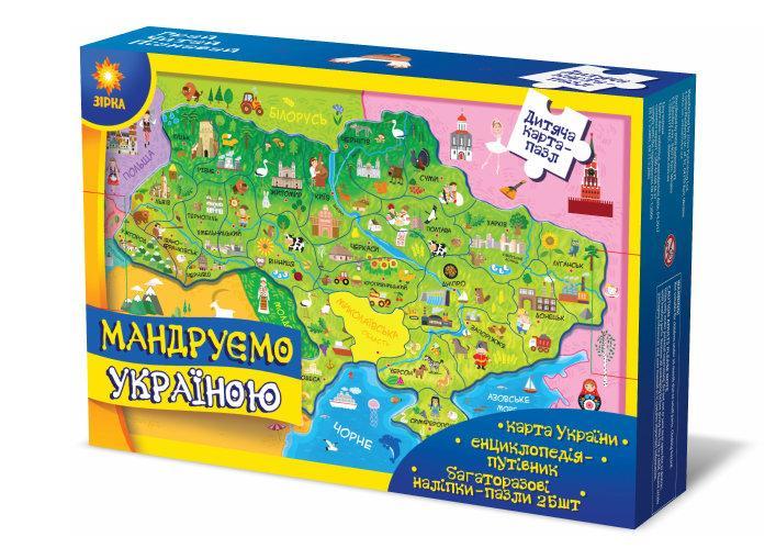 Пазл Мандруємо Україною + книжка