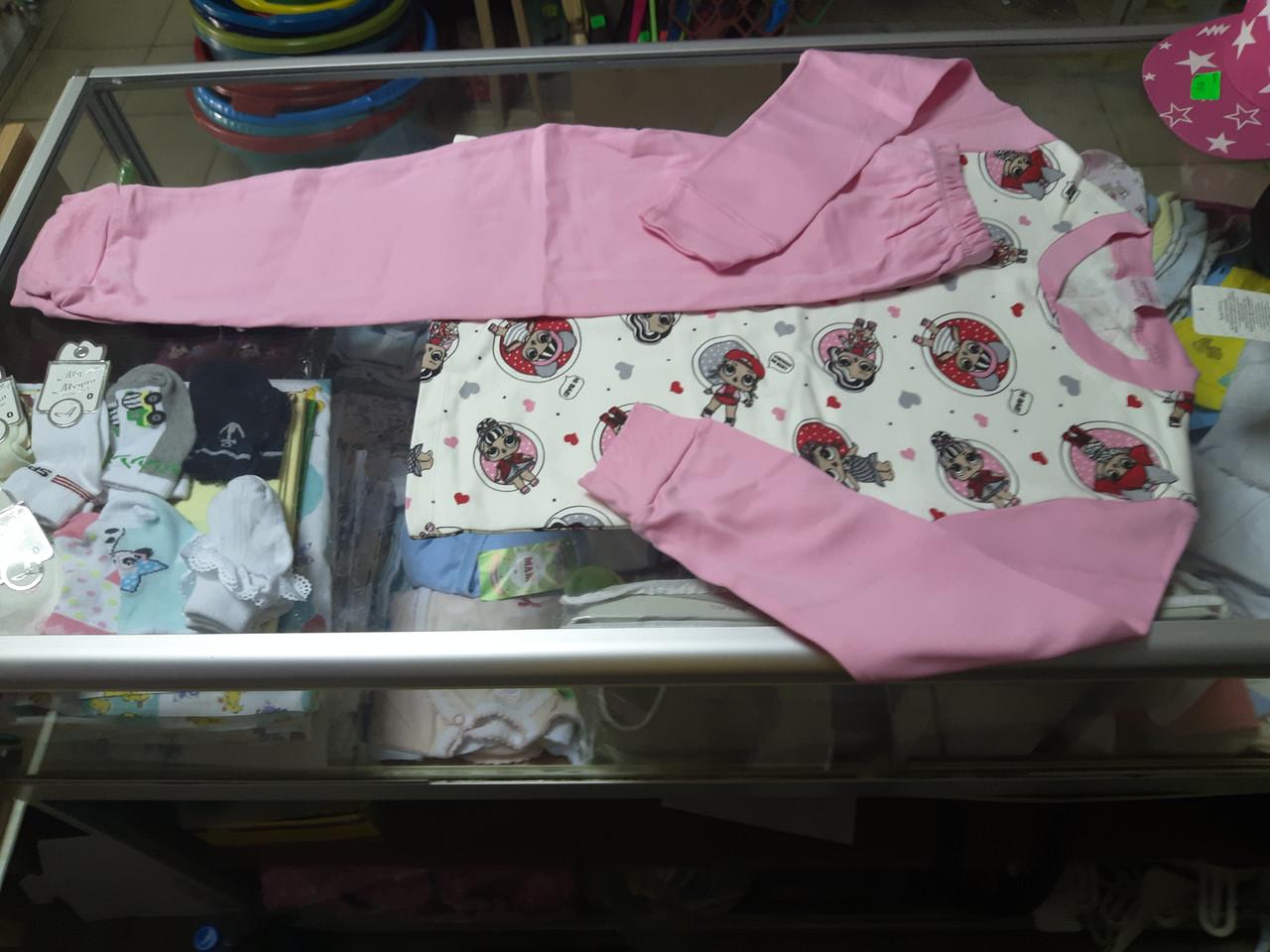 Пижама детская Подростковая р. 128 - 152