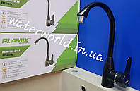 Смеситель для кухни Plamix Mario -011 Black из термопластика