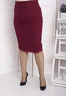 Изящная  женская юбка -карандаш  батал с 48 по 82 размер