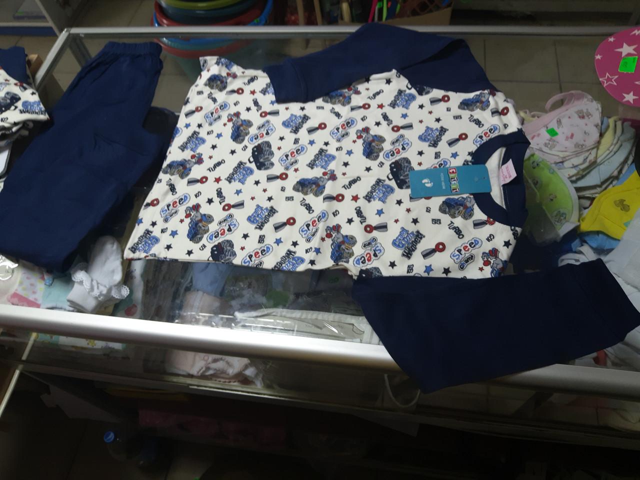 Пижама детская Подростковая р.128-140