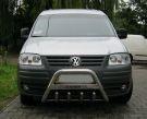 Кенгурятник на Volkswagen Caddy