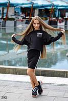 Детский костюм свитшот+юбка итальянский трикотаж рукав рюш рост:134,140,146,152, фото 1