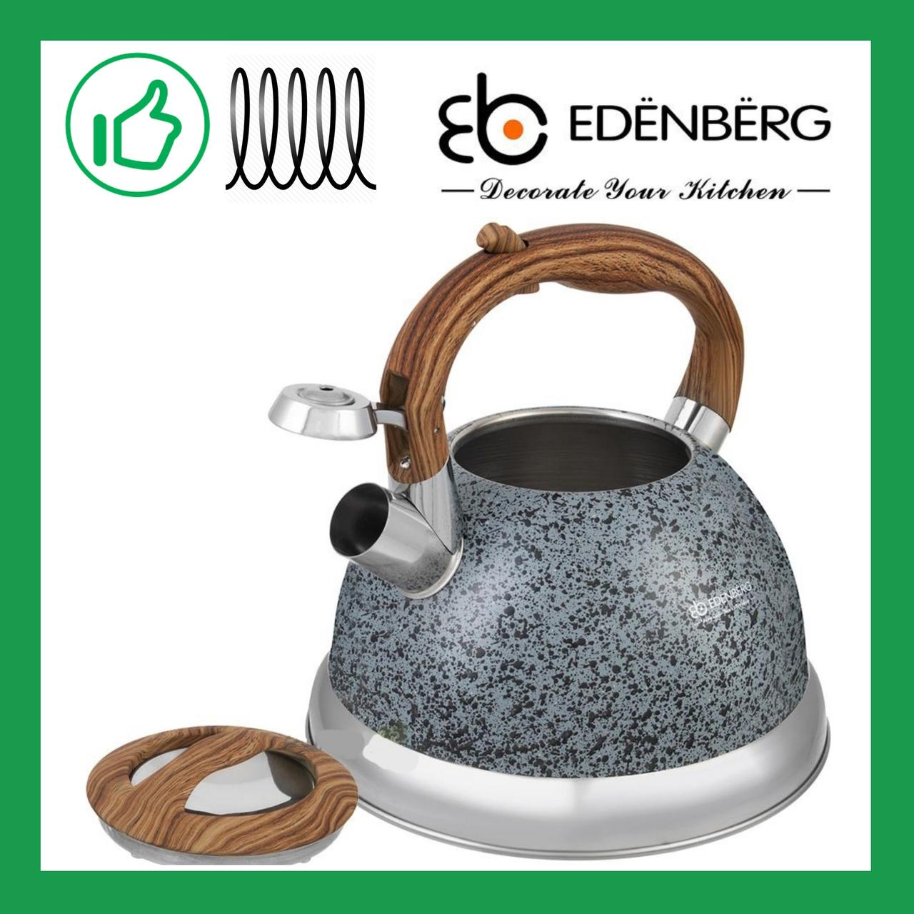 Чайник со свистком Edenberg 3.0 л Серый (EB-1986)