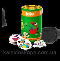 Детская настольная игра «Додо»