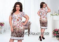 Женское летнее платье лён лео +цветочный принт бирюза