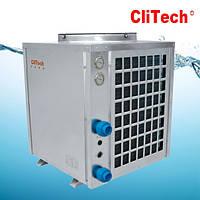 Тепловой насос воздух-вода Clitech 11.8кВт для бассейна