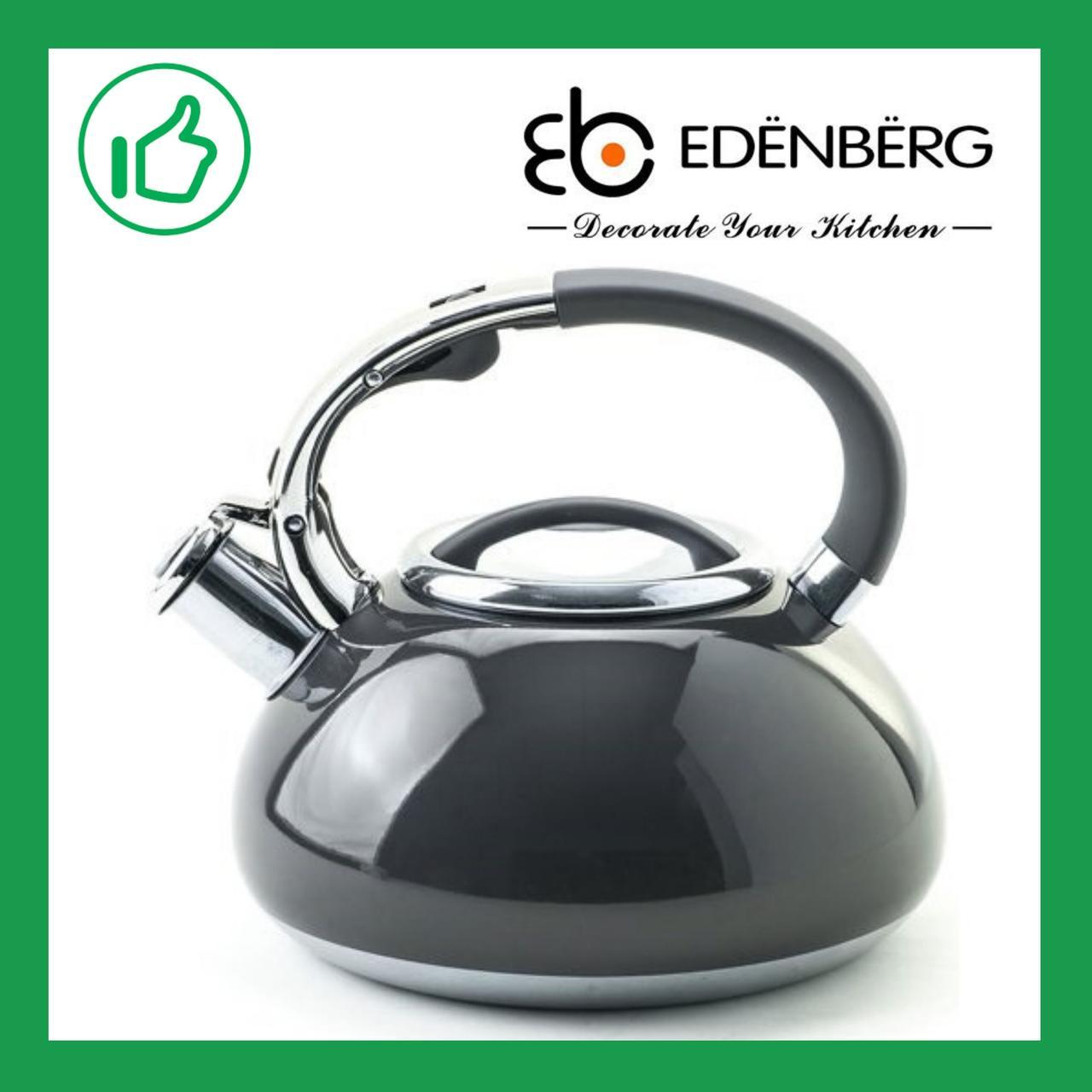 Чайник со свистком Edenberg 3.0 л Серый (EB-2452GR)