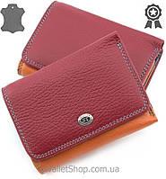 Женский маленький кошелек радуга на кнопке ST Leather