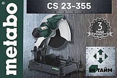 Отрезная пила по металлу METABO CS 23-355