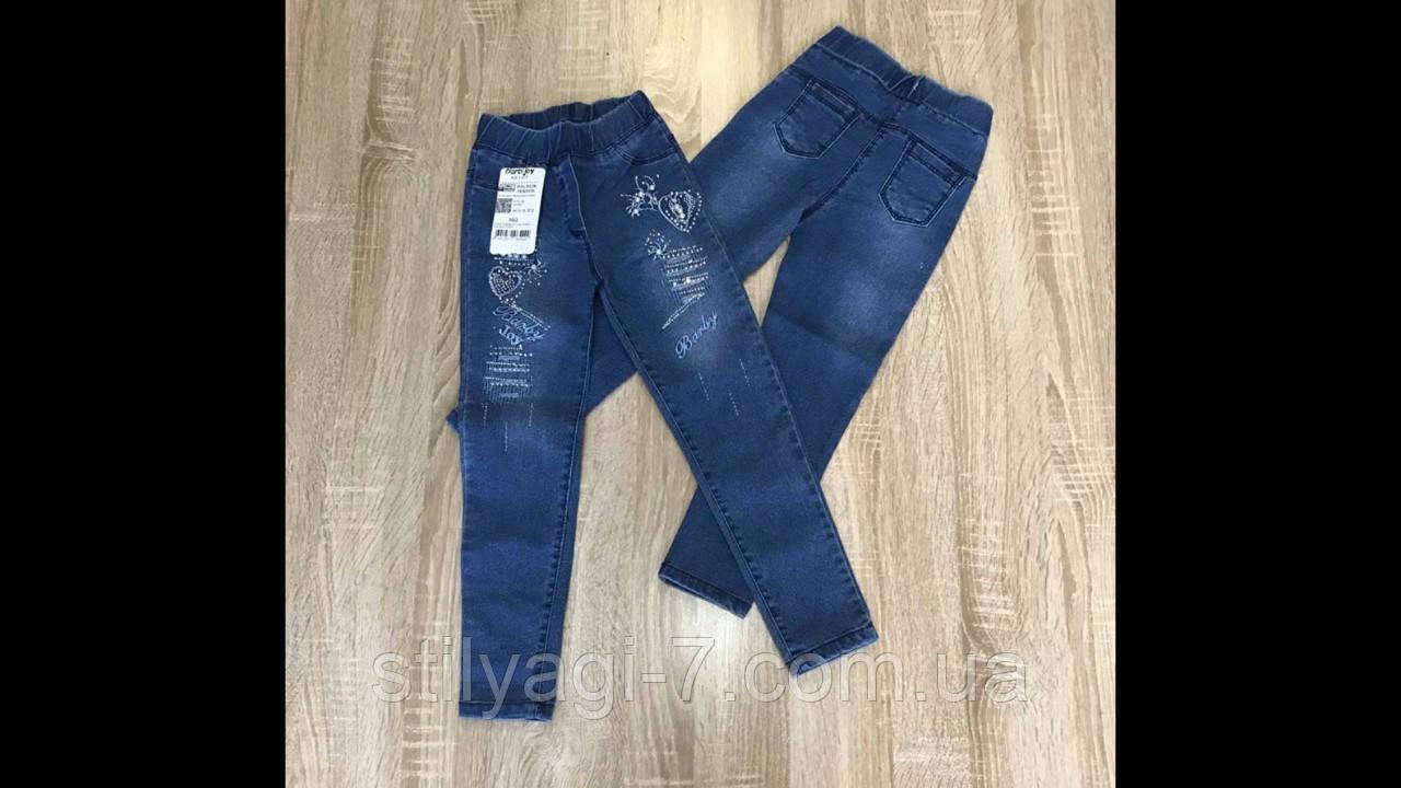 Джинси-джегинсы для дівчинки 8-12 років синього кольору з камінням оптом