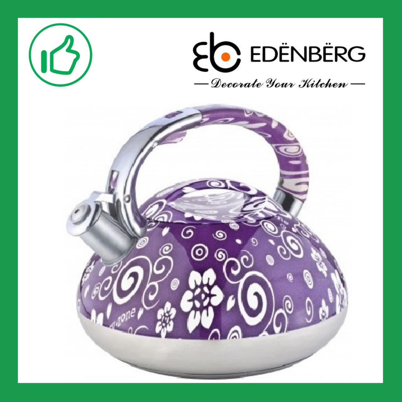Чайник со свистком Edenberg 3.0 л Фиолетовый (EB-1959F)
