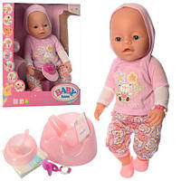 Baby Born с магнитной соской,Беби Борн,Бебі Борн (аналог),Пупс,Кукла,Лялька