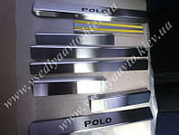 Защита порогов - накладки на пороги Volkswagen POLO V 4/5-дверка с 2009 г. (Standart)