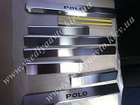 Защита порогов - накладки на пороги Volkswagen POLO V 4/5-дверка с 2009-2017 гг. (Standart)