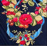 Свадебные ленты 1061-18, павлопосадский платок шерстяной с просновками с подрубкой, фото 4