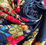 Свадебные ленты 1061-18, павлопосадский платок шерстяной с просновками с подрубкой, фото 6
