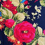 Свадебные ленты 1061-18, павлопосадский платок шерстяной с просновками с подрубкой, фото 7