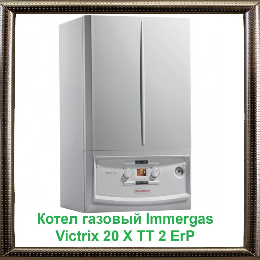 Газовый конденсационный котел Immergas Victrix 20 X TT 2 ErP