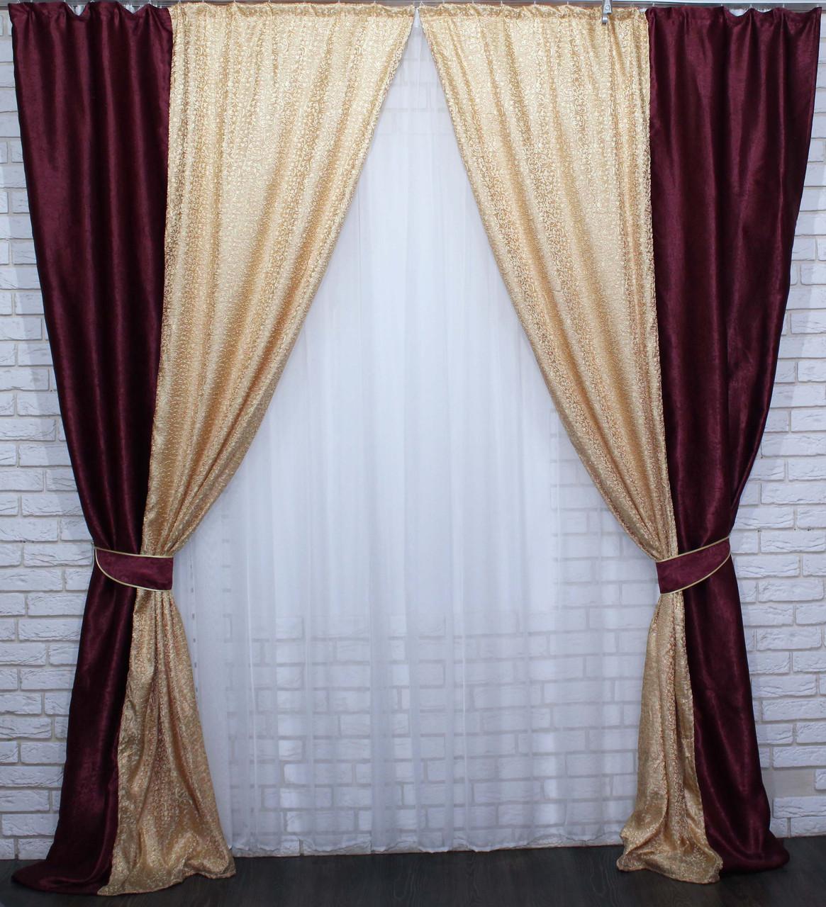 Комбинированные шторы из ткани блекаут. 1.45*2.75м.   е826