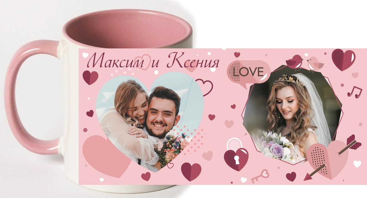 Чашка для влюблённых.