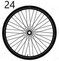"""Велосипедные колеса """"24"""""""
