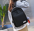 Рюкзак с помпоном 3в1 черный, фото 3