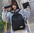 Рюкзак с помпоном 3в1 черный, фото 5