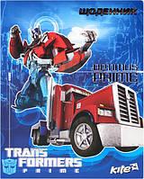 Дневник школьный «Transformers»