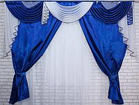 Комплект ламбрекен с портьерами 3м. Модель №135 Синий с белым, фото 1