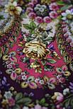 Душа троянди 1838-8, павлопосадский хустку (шаль) з ущільненої вовни з шовковою бахромою в'язаній, фото 5