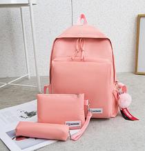 Рюкзак с помпоном 3в1 персиковый