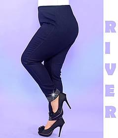 Модные женские джеггинсы из джинсовой ткани со стразами на манжетах   батал с 48 по 82 размер, фото 2