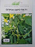 Семена Огурец самоопыляемый Евро Пик F1,  10 семян United Genetics