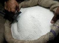 Сахар-песок свекловичный