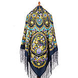 Душа розы 1838-12, павлопосадский платок (шаль) из уплотненной шерсти с шелковой вязаной бахромой, фото 2