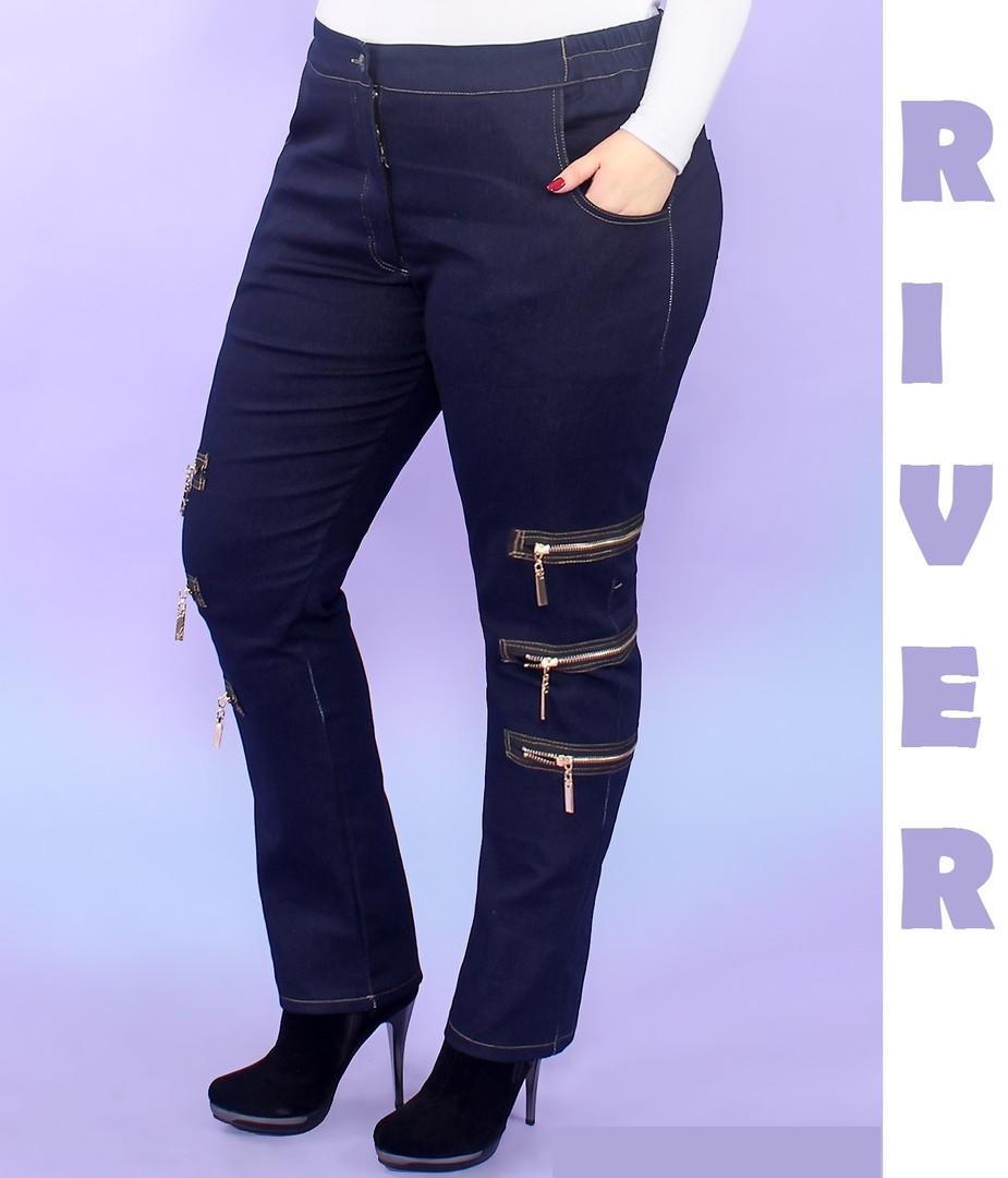 Модные эффектные джинсы  украшенные молниями батал с 48 по 82 размер