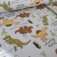 Сатин. Динозавры (коричневые дино)