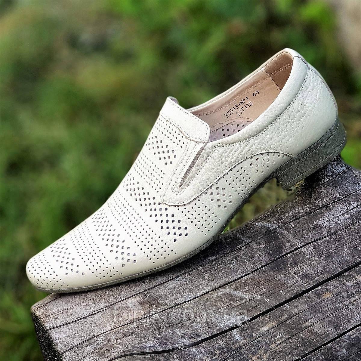 Мужские летние туфли кожаные классические модельные бежевые (Код: 1512)